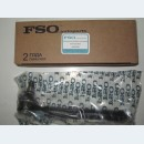 Наконечник AVEO FSO левый 93740722