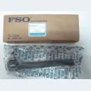 Наконечник AVEO FSO правый 93740723